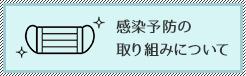 川崎 チネチッタ 上映 スケジュール